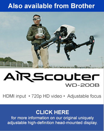 AiRScouter WD-200B